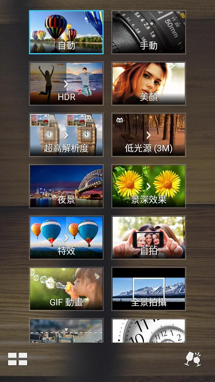 [開箱] 一機難求Zenfone2 ZE551ML 4GB-32GB入手開箱 - XFastest - CAMERA-MODE.jpg