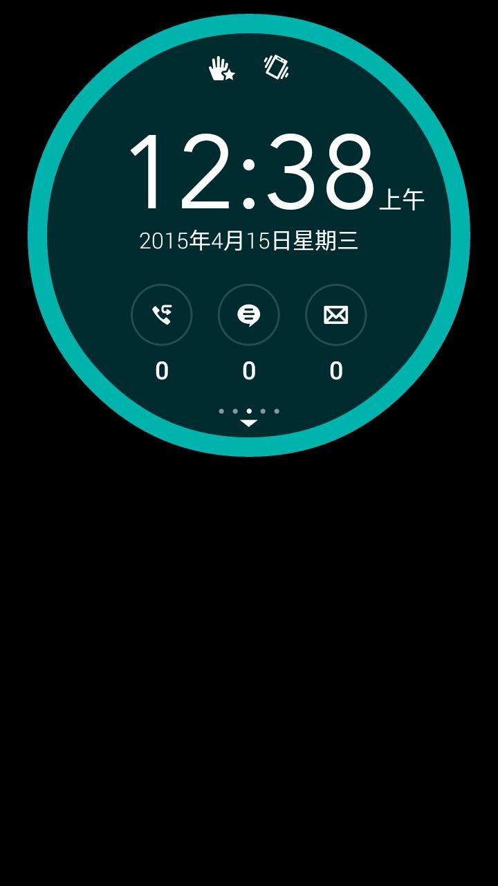 [開箱] 一機難求Zenfone2 ZE551ML 4GB-32GB入手開箱 - XFastest - Cover-02.jpg