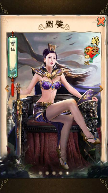 《女王》最新改版V2.03新機制,幸運財神到你家