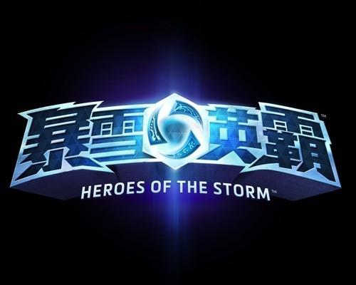 Blizzard各方英雄齊聚《暴雪英霸》5月20日公開測試