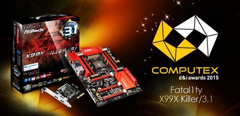 華擎Fatal1ty X99X Killer/3.1 擒得2015台北國際電腦展創新設計獎