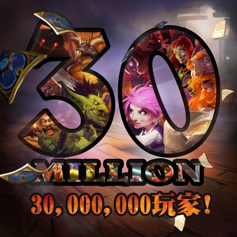 《爐石戰記:魔獸英雄傳》全球超過3,000萬玩家