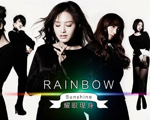 《Mstar》五月主打星 RAINBOW 「Sunshine」閃耀夏日光芒