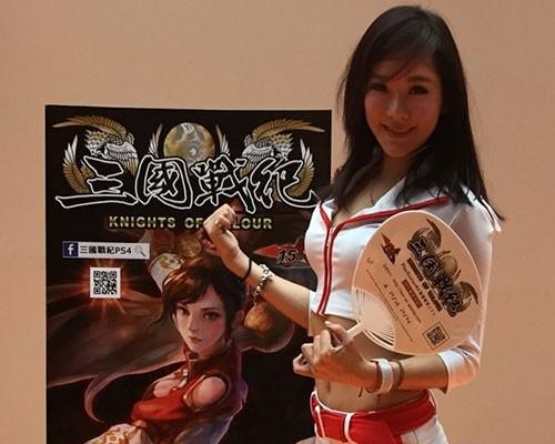 GTI 電子遊戲機國際大展 鈊象電子邀眾同樂