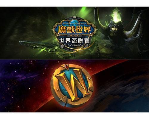 《魔獸世界》正式推出「魔獸代幣」 遊戲金幣換取遊玩時數 簡易、安全的交易系統