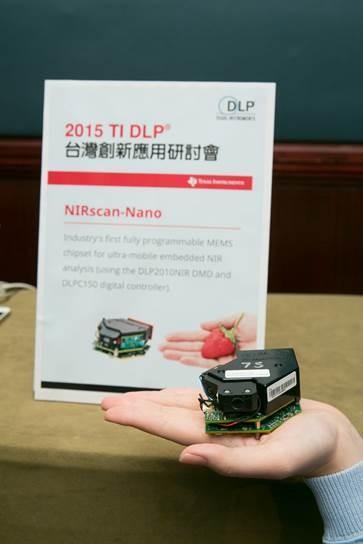 德州儀器 DLP 產品揭示頂尖 DLP Pico 微型顯示及最新進階光學控制解決方案