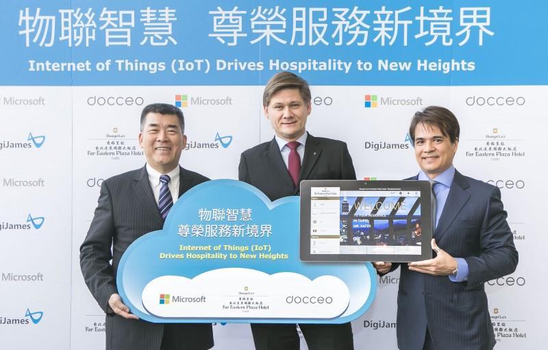 新創團隊結合微軟物聯網技術,推出雲端飯店數位管家提供更舒適的智慧旅館服務