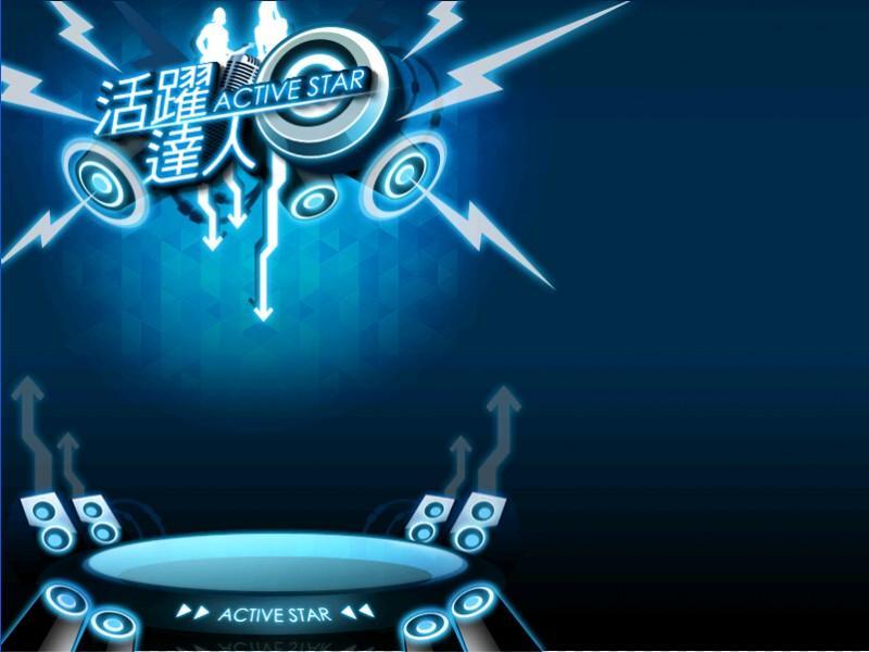 《唯舞獨尊3》天天搶當「活躍之神」!
