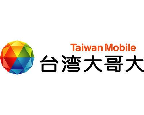 環保便利享優惠 台灣大哥大e帳單 申辦成功免費請您喝咖啡