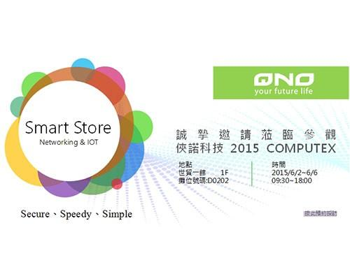 2015 COMPUTEX QNO俠諾將再次驚豔登場