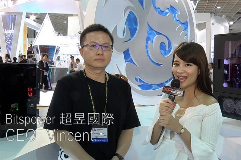 Bitspower 超昱國際 x XFastest @ Computex 2015 台北國際電腦展 影音專訪