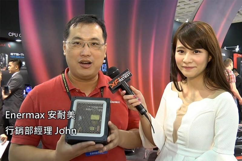 Enermax 安耐美 x XFastest @ Computex Taipei 2015 台北國際電腦展 影音專訪