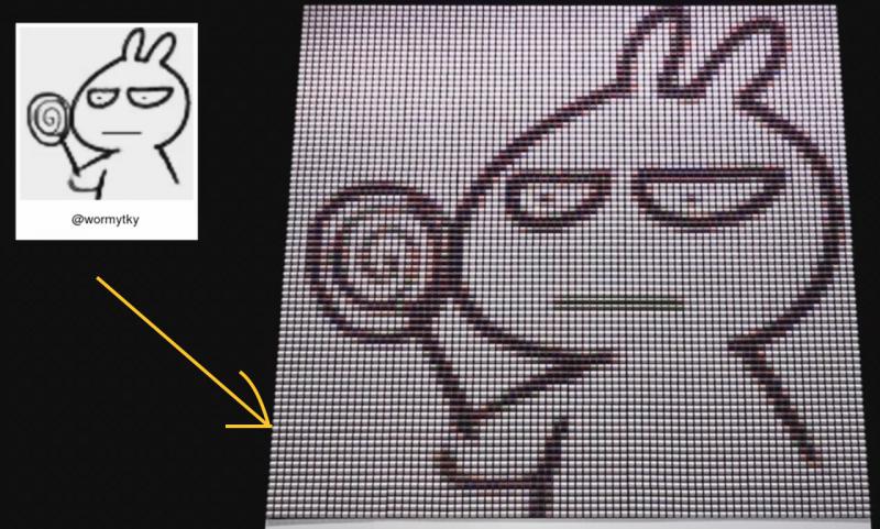 【轉】你見過世界上最低清晰度、最酷的螢幕嗎?