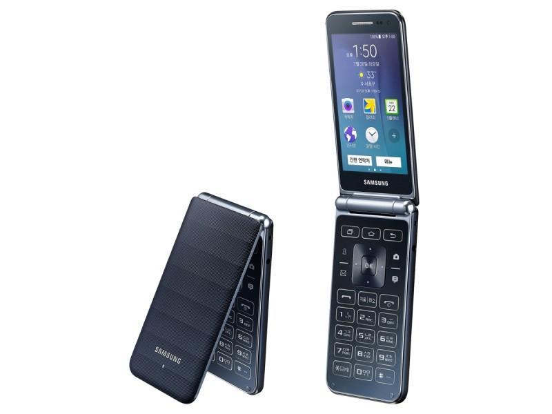 三星推新一代摺疊智慧手機 定位入門市場