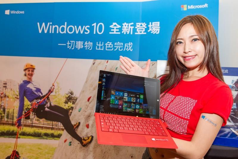 Windows 10 免費升級 台灣與全球190個國家同步上市