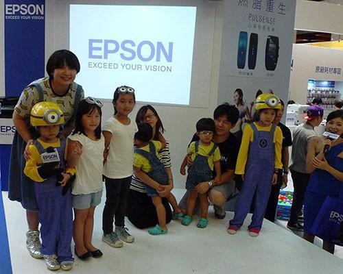 Epson應用展最後倒數瘋狂下殺! 小小兵任務99元抱回七合一複合機
