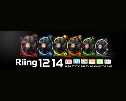 曜越Riing 12/14公分LED高風壓水冷排風扇全系列 震撼您的「視」界