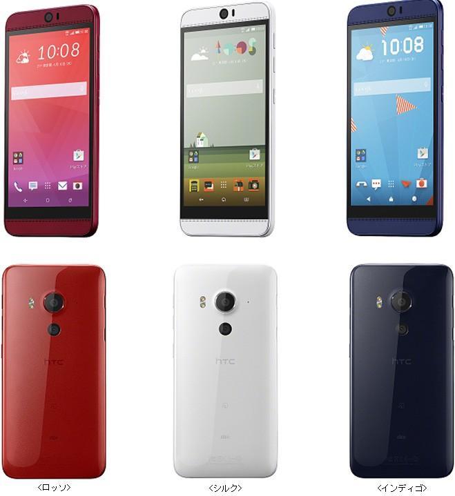 HTC Butterfly 3台灣版10月亮相