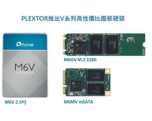 PLEXTOR 推出 V 系列固態硬碟,搭載 PlexTurbo 加值軟體
