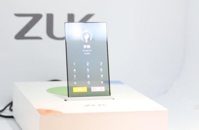 無邊框弱掉了!透明螢幕手機誕生!