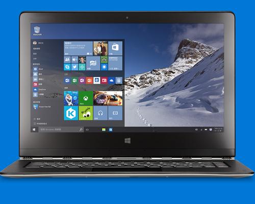 Windows 10正式版不是終點,新版本又來了!