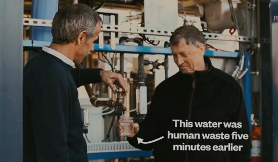 比爾蓋茲力推糞便再生水 你敢喝嗎?