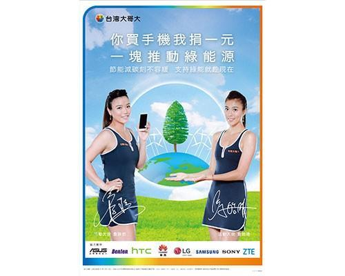 詹家姊妹辛辛那提女網雙打封后台灣大哥大發出各七位數激勵獎金