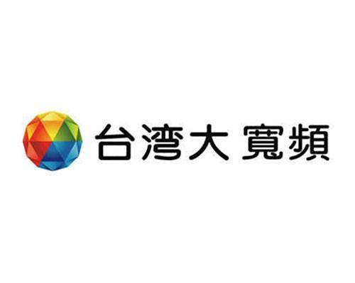 台灣大寬頻光纖上網吃到飽 全家共享最划算 驚夏超值回饋用戶 寬頻升速首月不加價
