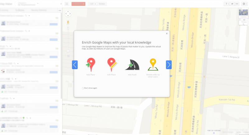 Google Map Maker重新上線,無法惡搞囉!