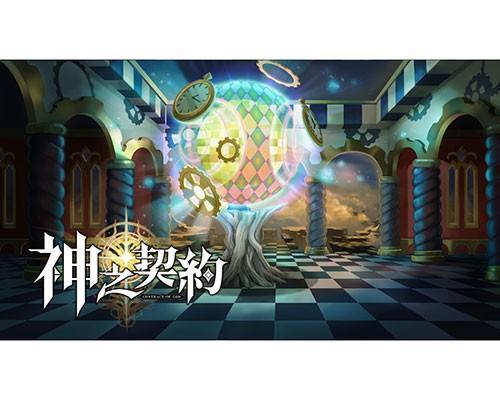 奇幻神話RPG手遊《神之契約》異域反擊開戰第一波「惡戲幻宮」關卡釋出!