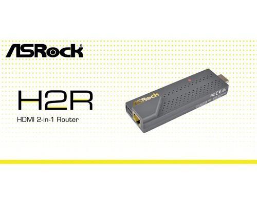 行動路由器、多媒體串流二合一 華擎H2R電視棒驚喜發佈!