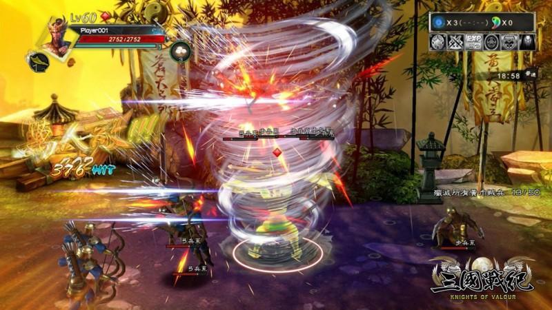 PlayStation4專屬下載《三國戰紀》上市預告