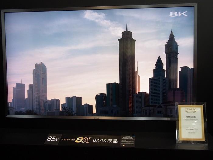 SHARP夏普85吋IGZO面板8K電視下月開賣