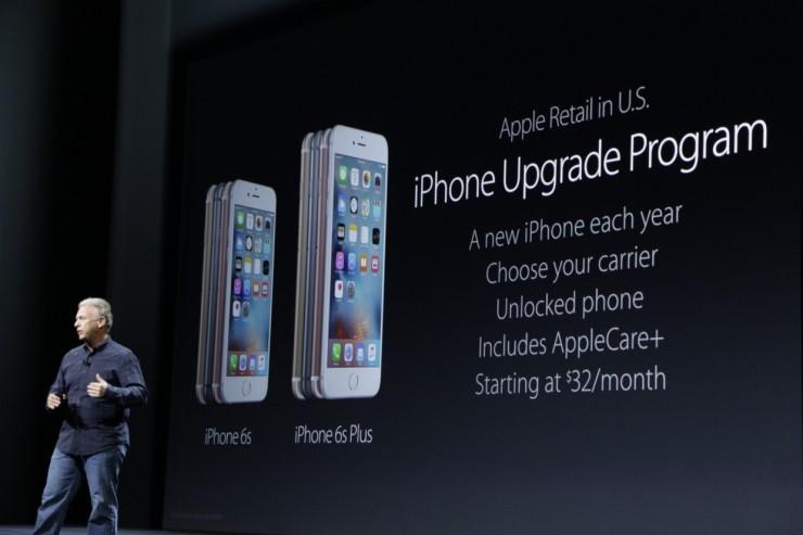 """三星眼饞,想藉鑑""""iPhone升級計劃""""提高銷量"""