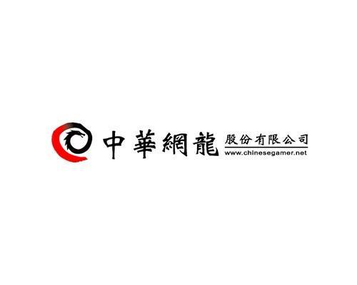 月餅驚盜玉兔尋藥!中華網龍旗下遊戲陪你歡樂慶中秋!