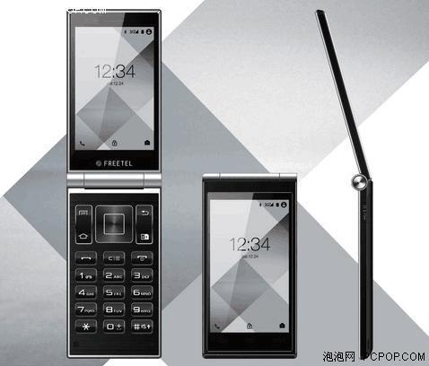 日媒曝折疊安卓機:雙顯示幕+實體鍵盤