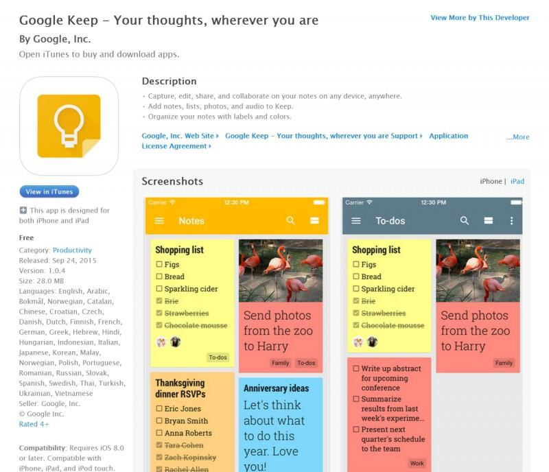 方便好用的記事APP,Google Keep 也能夠在APPLE裝置上使用