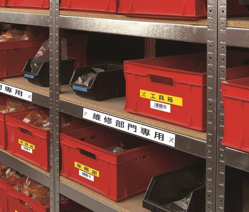 資料建檔隨心所欲,卡西歐專業型標籤機KL-G2TC上市