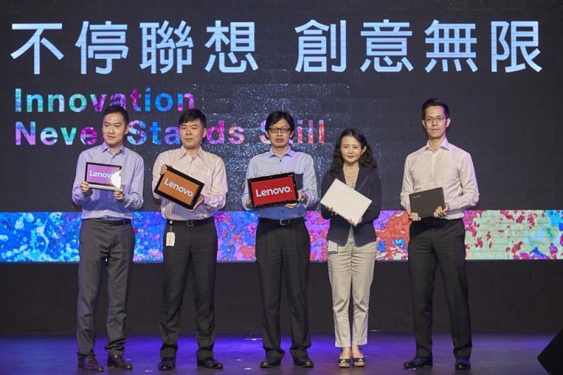 IFA亮眼平板, 電競筆電首度亮相,Lenovo聯想新品全線登台