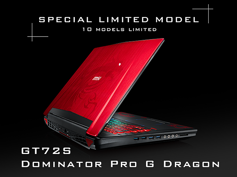 MSI微星GT72S Dragon Edition全球限量50台 搭載NVIDIA GeForce GTX 980