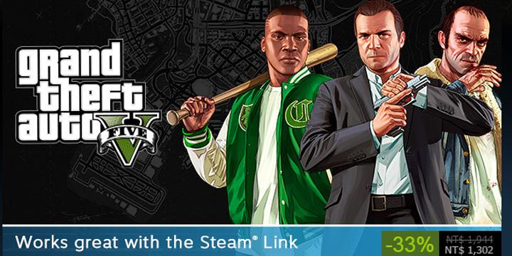 雙11銷售戰開打,Steam遊戲大特價,玩家可以趁機入手