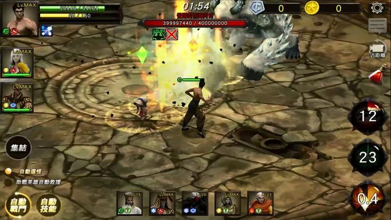 《HERO穿越英雄》巨型BOSS登場 7大深淵巨魔強襲!