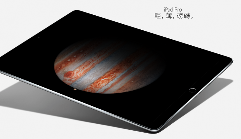 Apple A9X SoC維持雙核心處理器 時脈提升至2.26GHz