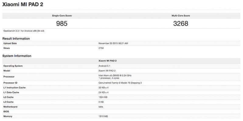 小米平板2硬體資訊曝光 轉向Intel x86陣營