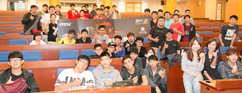 2015微星校園電競營【元培醫事科技大學】直擊報導