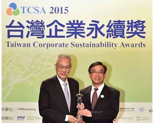 2015「台灣企業永續獎」 台灣大哥大囊括四項大獎