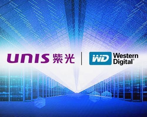 Western Digital宣佈與紫光成立合資公司