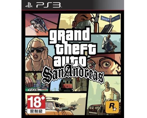 《俠盜獵車手:聖安地列斯》PS3實體版現已在各大零售店上架