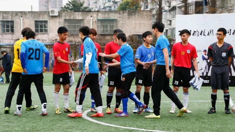 《英雄聯盟》海峽邀請賽上海登場 台灣師範大學完勝奪冠
