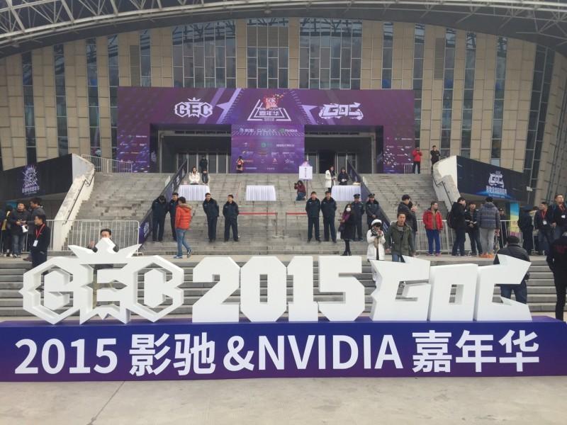 2015 GEC影馳電競嘉年華暨2015 GOC影馳超頻嘉年華現場直擊 !